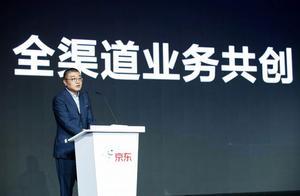 近千全球知名品牌聚力全球品牌峰会 超千万人参与筹备京东618