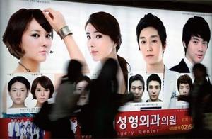 中国女游客韩国整形致失明 等6年被判获赔34万元人民币