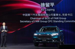 再等5天,红旗豪华SUV将开卖,PK宝马/奥迪,不到20万就能买