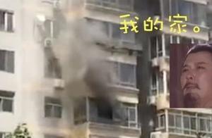 """""""刘备""""扮演者家电瓶车起火,家被烧成毛坯,网友:曹操干的..."""