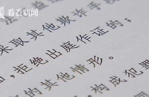鉴定人员拒出庭或将被停业处罚 上海地方立法规范司法鉴定行业