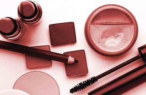 想知化妆品真伪,国家药监局推出的这款APP全都告诉你
