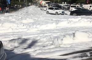 下雪了?长安区老区委十字路口现白色泡沫 疑似从污水井涌出