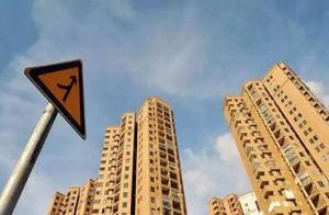 """黄牌!这几个城市被住建部点名""""警告""""!释放了重要信号→"""
