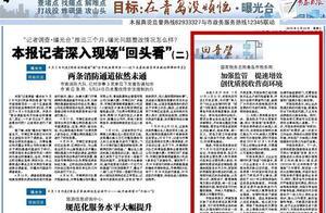 """回音壁〡青岛两部门回应""""企业注销难""""问题"""
