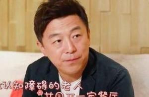 黄渤为何放弃《极限挑战》,看了他和舒淇的对话,我瞬间理解了!