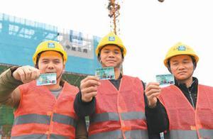 """从""""代发""""工资变""""贷发""""工资!广西建筑农民工实名制管理平台功能升级"""