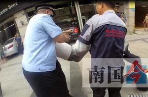 咬伤民警 抓挠城管……三轮车主暴力抗法被刑拘