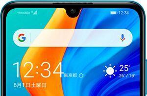 日本三家运营商可能同时延期发售华为手机,日媒:异常状况