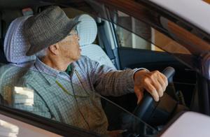 因查出认知障碍 日本2000名高龄司机被没收驾照