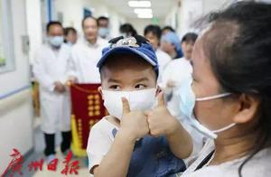 娃高烧不退输血维生 妈妈怀孕时的决定却救了他