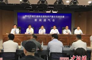 郑州严查渣土车违法 22天治安拘留180人