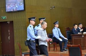 涉嫌杀害狱警、刺伤法官案一审开庭审理