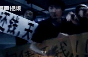 非法集资、假币、传销、银行卡盗刷!广东警方两分钟揭秘经济犯罪