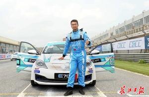 东风风神E70首次参赛就夺冠
