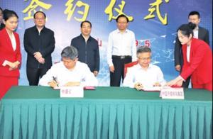 两家子公司同日启动IPO,平煤神马开启资本新局