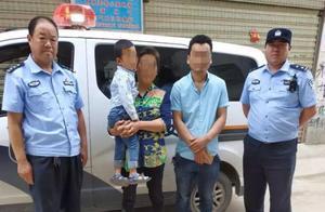 5岁男童走丢哇哇大哭 淅川公安两小时帮其找到家人