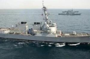 擅闯黄岩岛12海里的美国驱逐舰,又来台湾海峡了。