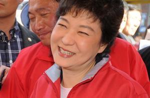 4千多名韩国人起诉朴槿惠赔偿精神损失 被法院驳回