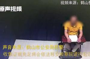 """""""家暴妻子被录视频""""男子被警方带走现场曝光!被刑拘后表示懊悔"""