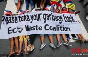 垃圾战持续多年 杜特尔特不能再忍了:自掏腰包送回加拿大