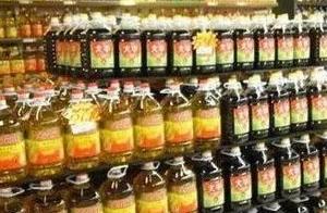 辽宁省曝光5批次不合格食用油,看看啥超标