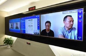 """北京互联网法院:""""暗刷流量""""合同无效收缴非法所得"""