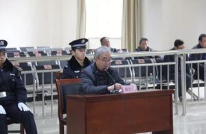 广西一医院院长敛财千万获刑 曾被卫计委干部绑架