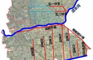 拆迁投资44亿!通州这项大工程获批复!涉及两大乡镇数十村