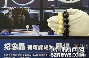 一串串的珠子来历可不小!海关查获疑似象牙、小叶紫檀手串