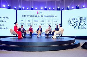 """乱用""""上海时装周""""这块金字招牌当心侵权,它已成为注册商标"""