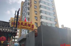王府井两宾馆陷租赁纠纷10年无定论 重审时先予执行引争议