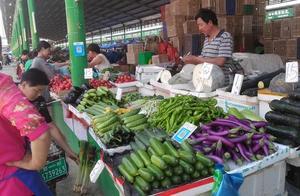 """贵!果蔬价格一路上涨 市民直呼""""吃不起""""专家:上涨不具"""