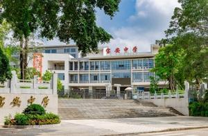揭秘|宝安中学为何能连续三年夺得深圳教师大赛团体总分第一?