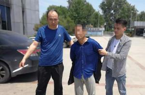 持刀抢劫55元 安丘警方两小时抓获犯罪嫌疑人