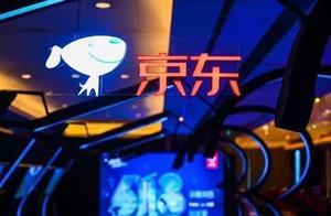 京东第16年引领618背后,折射出哪些电商行业未来增长点?