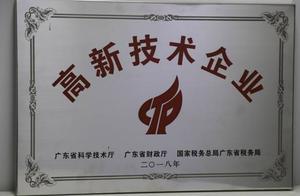 """天适集团获国家""""高新技术企业""""称号:揭秘樱花观光背后的高科技"""