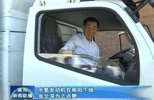 """""""加水车就能跑""""遭质疑:庞青年名下公司73家 关系图如绽放的菊花"""