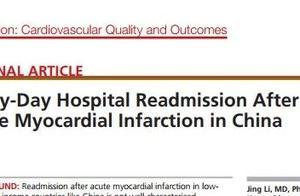 Circulation子刊发表阜外医院李静等文章,6%心梗患者1月内再入院,近半数在5天内,心血管事件是主因