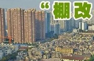 最新!滨州拆迁最新动态!涉及市区、滨城、博兴、沾化、阳信