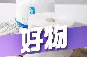 洗脸巾中的爱马仕,才 0.35 元一张?赶快抢!
