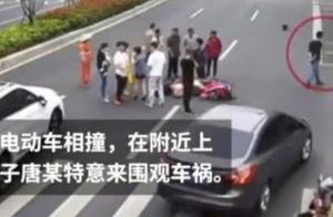 还看热闹吗?男子围观车祸反复横穿马路,6分钟后自己也被撞了