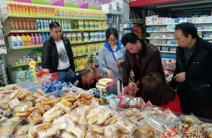 云南彝良县多部门联合整治食品药品市场乱象