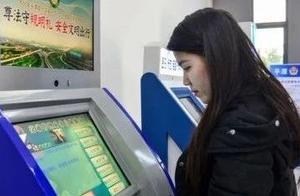 平台升级维护 北京部分交通管理业务无法正常办理