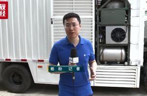 """1公斤水跑1公里?庞青年回应""""水氢车""""质疑!央视财经记者探访车间,信息量超大的…"""