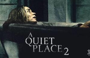 爆款恐怖续集《寂静之地2》提档!《索尼克》将延期