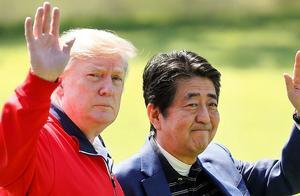特朗普访日:11次会面也难解日美经贸谜题|新京报专栏