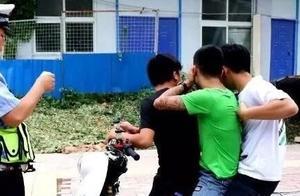 注意!电驴搭12岁以上的人违规!南宁交警正严查,700多人被曝光