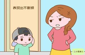 生二胎之后,父母的这几个行为会让大宝很受伤,很多人还意识不到