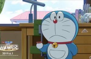 儿童节看蓝胖子!《哆啦A梦》新剧场版带你回童年